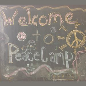 Welcome to Peace Camp